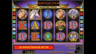 Магия Единорога(http://slotxfun.com/index/unicorn_magic/0-29 онлайн игровой автомат Unicorn Magic (Магия Единорога), 2014-10-05T17:14:54.000Z)