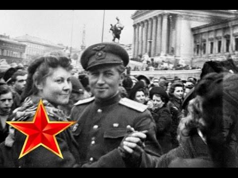 Слушать Военные песни - Майский вальс оригинал