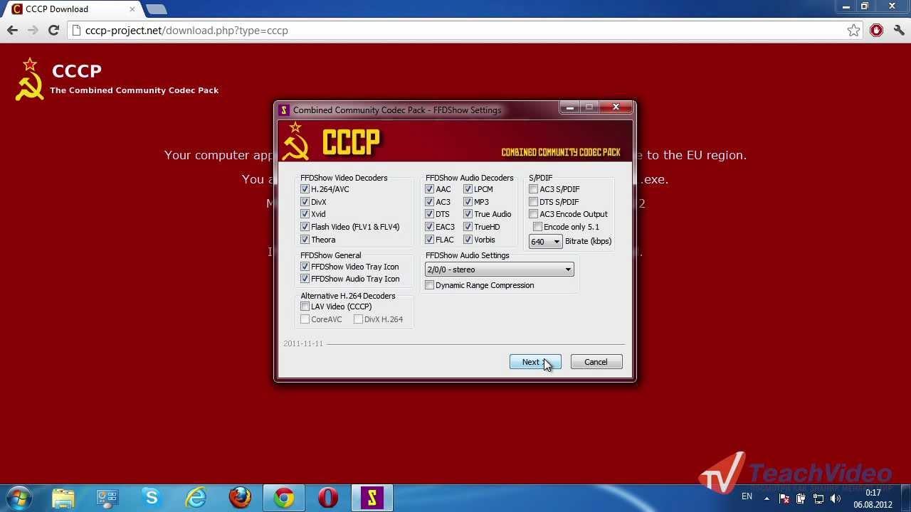 программа для просмотра файлов с расширением mkv