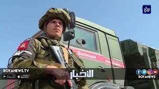 روسيا تحذر من أي عمل متهور في سوريا - (13-4-2018)