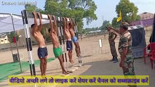 #IndianArmybharti# गंगानगर आर्मी भर्ती से सीख लो कैसे करें तैयारी, 18 से भरतपुर में होगी रैली