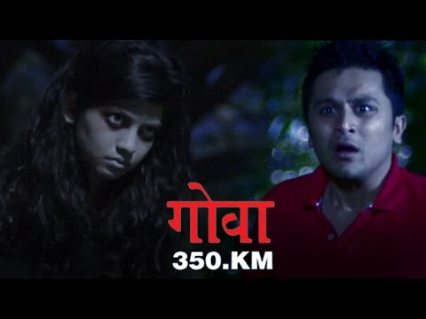 Best HORROR Scene From Goa 350.KM | Marathi Movie | Suspense Thriller