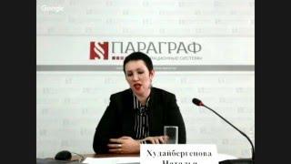 ПРАВМЕДИА Вебинар на тему: Государственные закупки в РК 2016(, 2016-02-18T04:29:18.000Z)
