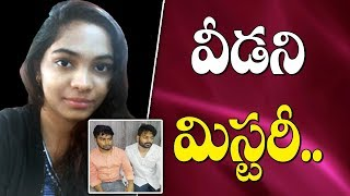 B-Tech Vizag Girl Student Jyotsna Mystery Still Continues || Lecturer Ankur || Bharat Today