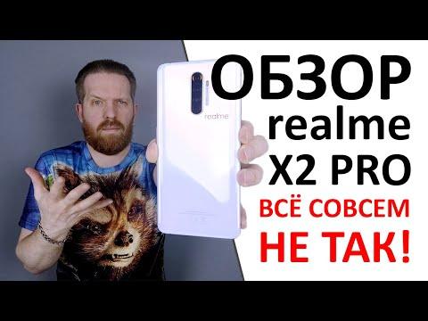 Обзор Realme X2 Pro. Теперь это убийца флагманов.