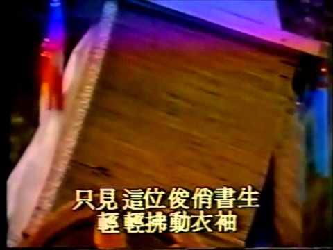 黃文擇霹靂布袋戲-素還真一百八十年前的傳說