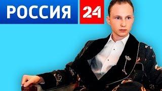 РЯЖЕНЫЙ МИЛЛИОНЕР vs ВГТРК