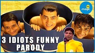 3 Idiots Funny Video Parody   Raju Srivastva Comedy