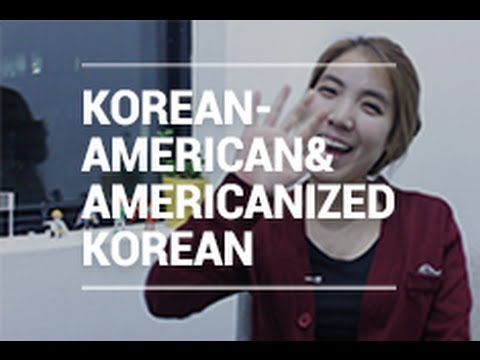 The Difference Between Korean-American and Americanized Korean + Giveway | Wishtrend