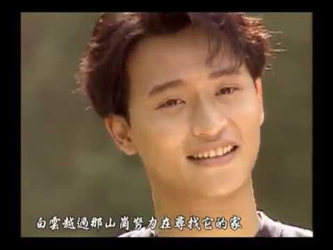 小虎隊 蝴蝶飛呀 官方正式版MV