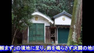今宮神社・建勲神社・大田神社・鷺森神社・八大神社 3/3