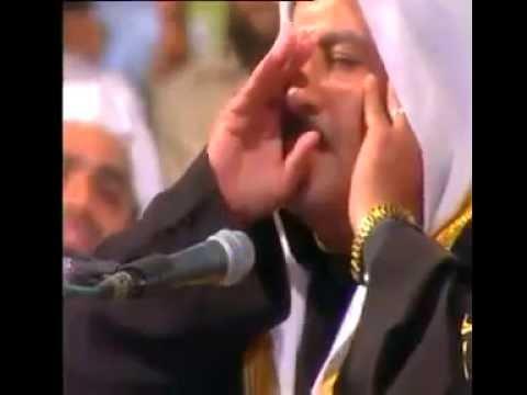 Rafat Hussain One Breath Recitation Surah Al-Hashr Verses 22-24  - Al-Fatihah - Baqarah Verses 1-2