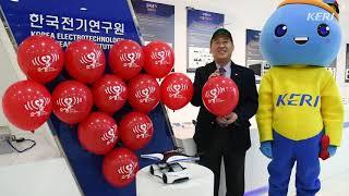 한국전기연구원  최규하 원장 그리고 꼬꼬마케리가 참여해주셨네요 감사드립니다.