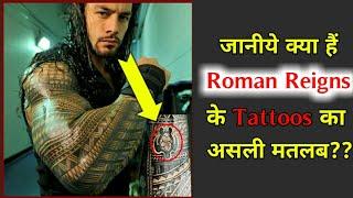 Roman Reigns Tattoo Meaning In Hindi || WWE Roman Reigns Samoan Tattoo Secret