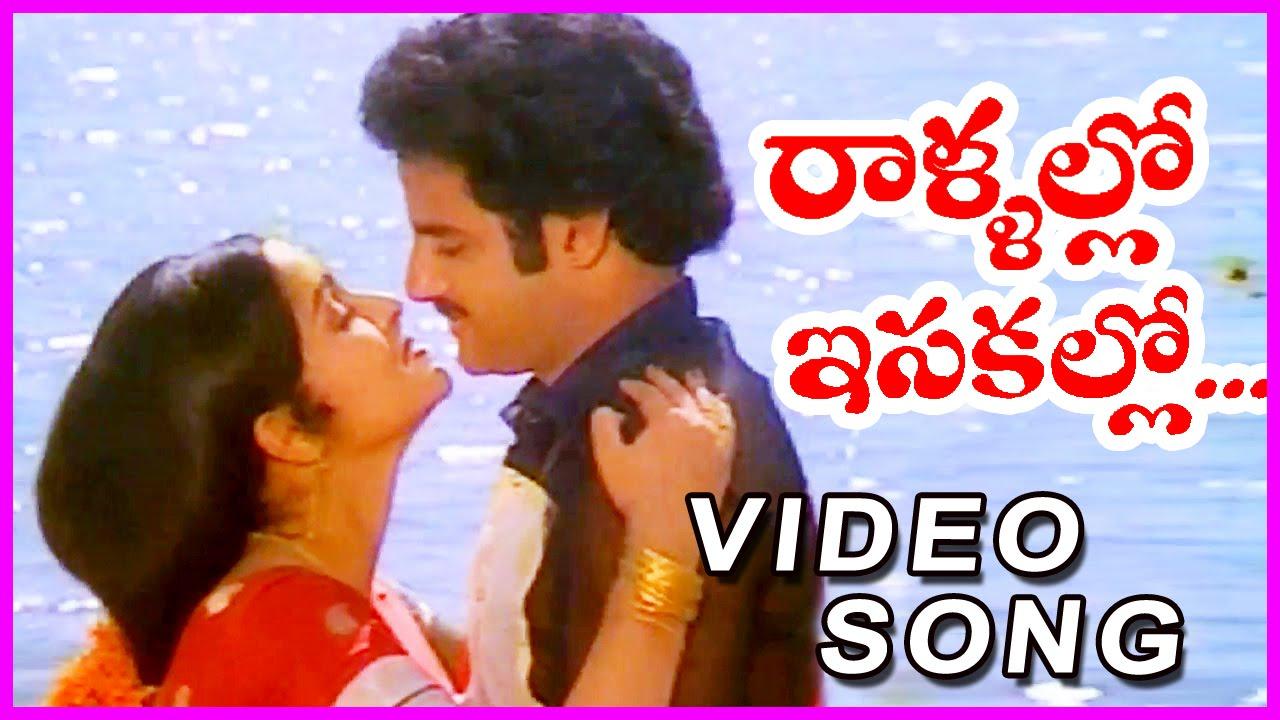 Download Rallallo Isakallo Video Song - Seetharama Kalyanam Telugu Video Songs || Balakrishna,Rajani
