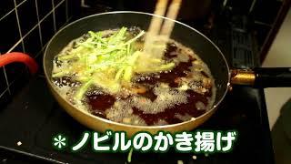 Gambar cover 料理編 里山探検!!うまい山菜を求めて