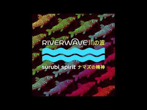 Riverwave 川の波 : Surubi Spirit ナマズの精神