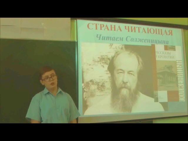 Изображение предпросмотра прочтения – ВикторКуцуренко читает произведение «Крохотки Старое ведро» А.И.Солженицына