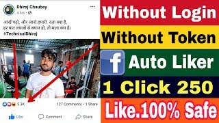 How To Increase Facebook Likes 2019 | Facebook Auto Liker App Safe | Fb Auto Liker 2019 |