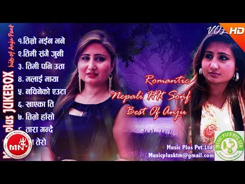 Best Of Anju Panta Audio Jukebox  | Music Plus