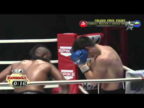 Fight Channel presents: Jarrell Miller