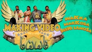 Maiem - Makka Makkosa Song Making Video