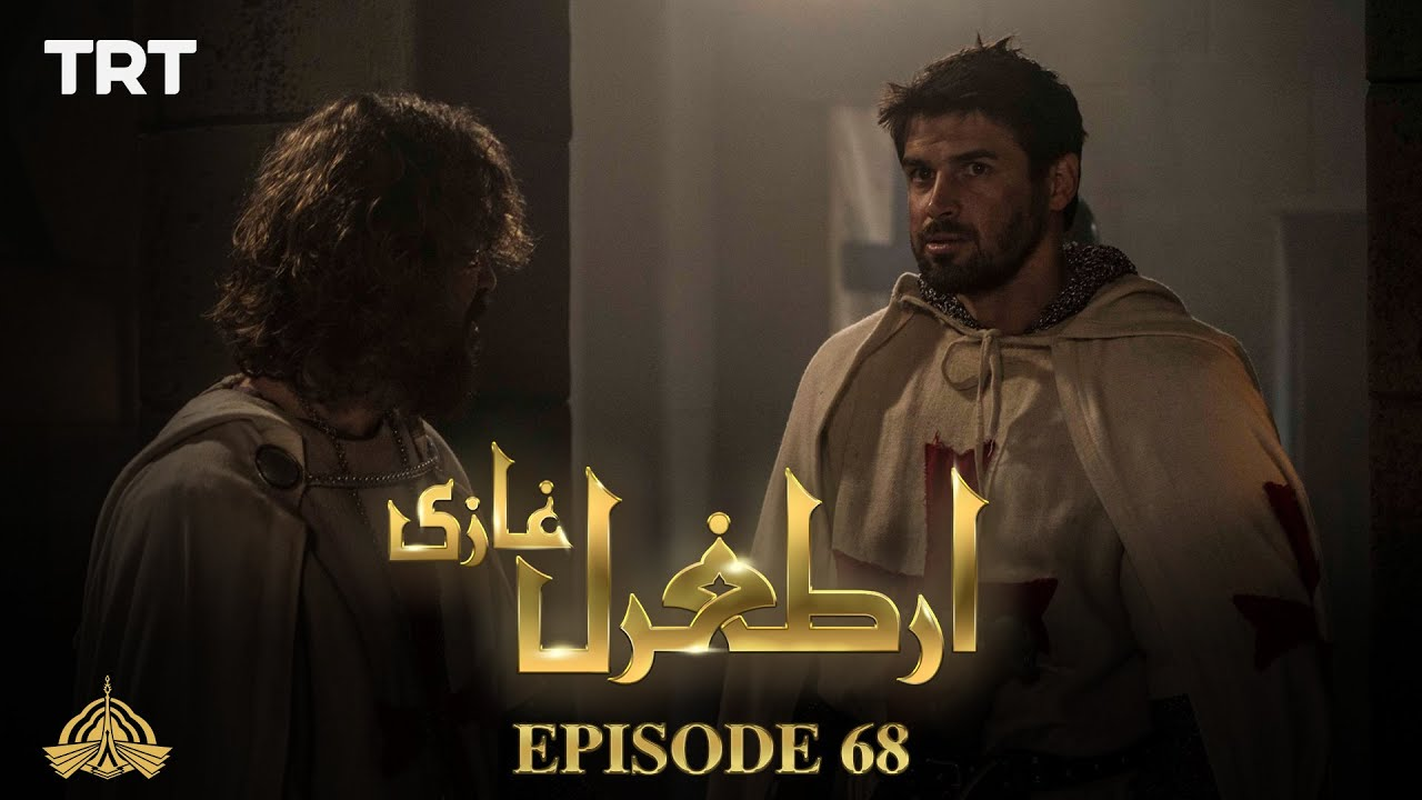 Ertugrul Ghazi Urdu | Episode 68 | Season 1
