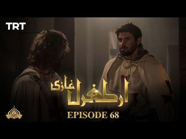 Ertugrul Ghazi Urdu | Episode 68 | Season 1