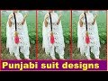 Punjabi Suits For Girls || Punjabi Suit Designs | Photos | images | Pictures | 2018 | Our Glamour