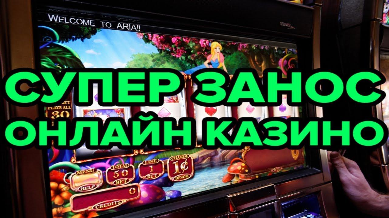 Новые игровые слоты игровые аппараты 2003 года казино