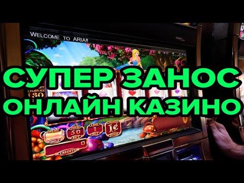 Казино Вулкан Игровые Автоматы Играть На Деньги -  2018 - 4