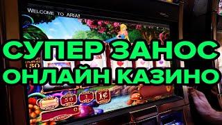 [03.05] Казино Вулкан Игровые Автоматы Играть На Деньги