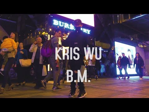 Kris Wu 吳亦凡 - B.M. DANCE   尖沙咀廣東道   @a_liu852