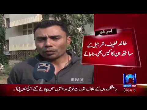Spot fixing  Danish Kaneria banned for life issue
