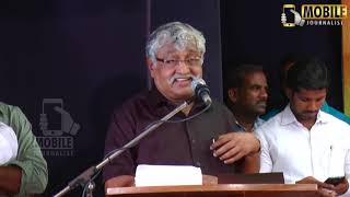 Gambar cover ஆண்டாள் பற்றி எத்தனை பேருக்கு தெரியும்? Suba Veerapandiyan Excellent  Speech