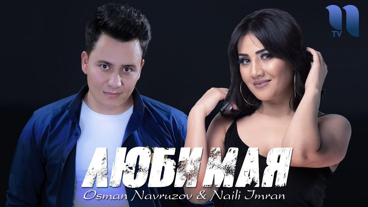 Osman Navruzov & Naili Imran - Любимая (music version)