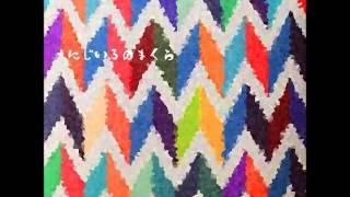 RiNGO TONE 「にじいろのまくら」全曲Trailer