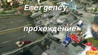 Emergency 4 прохождение ( часть 6 ) - Хакер взломал весь город! Грёбаные бандиты.(группа вконтакте http://vk.com/club82796773 страничка вконтакте http://vk.com/id282082893., 2016-10-29T21:26:01.000Z)
