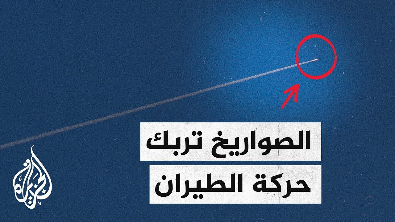 خبير عسكري: القبة الحديدية فشلت في حماية المواطنين  - نشر قبل 32 دقيقة