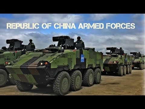 Republic of China Armed Forces - 中華民國國軍 - Angkatan Udara Republik Tiongkok (Taiwan)