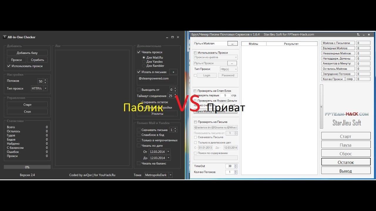Как получить базы с помощью Private Keeper - YouTube