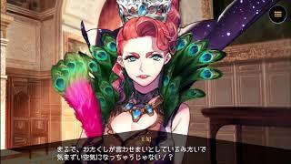 『リボハチ』のヒーローの1人「鏡の魔女」のストーリーを公開! 鏡の魔女(CV:桑島 法子) 白雪姫の義理の母。 白雪姫のためを思ってしてい...