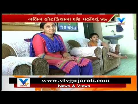 Surat BitCoin Scam: Absconding Nalin Kotadiya Missing from his Family Home in Dhari | Vtv News