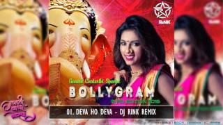 BOLLYGRAM 3rd EDITION || DJ RINK Remix ||  Deva Ho Deva Ganpati Deva