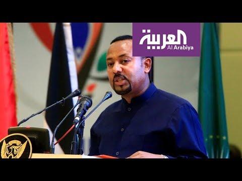 شاهد كيف احتفى المشاركون في توقيع اتفاق السودان برئيس الوزرا  - نشر قبل 1 ساعة