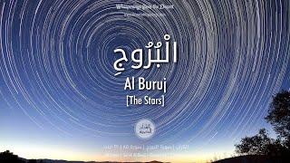 Al Quran: Surah Al Buruj - with english audio translation (Sudais & Shuraim)