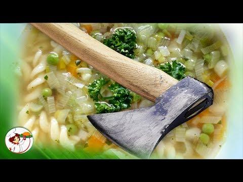 СУП С ТОПОРА. Самый простой суп.