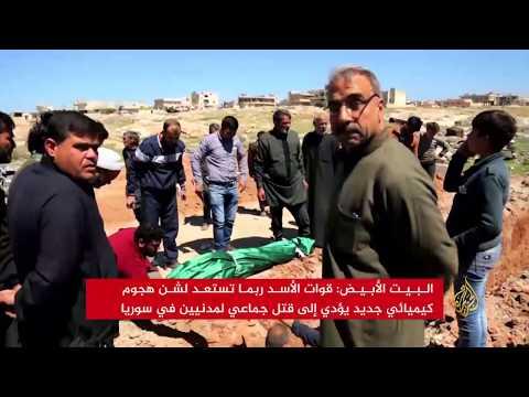 أميركا تؤكد تحذير دمشق من استخدام السلاح الكيميائي  - نشر قبل 5 ساعة