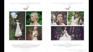 Свадебный журнал DAS Wedding