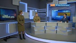 Актеры театра читают военные стихи